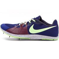 Nike Zoom Long Jump 1 Best Long Jump Spikes 2018  07c6d95ab