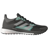ADIDAS  Solar Charge